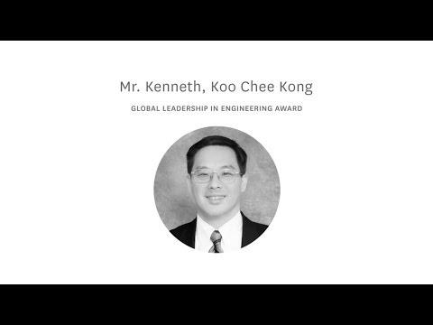 2014 USC Viterbi Awards: Kenneth Koo Tribute
