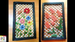 Newspaper craft idea | Diy Newspaper Wall decor