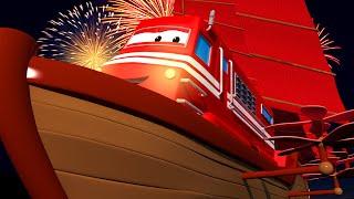 Поезд Трой в Автомобильный Город 🚄 Поезд ЛОДКА спасает фейерверки на Китайский Новый Год!