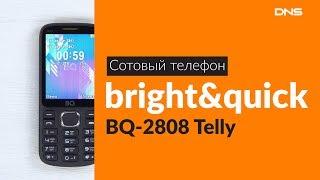распаковка сотового телефона bright&quick BQ-2808 Telly / Unboxing bright&quick BQ-2808 Telly