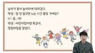 [에세이 책 추천] 초등교사만 아는 1학년 교실 이야기…