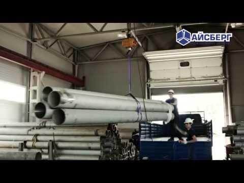 Видео Нержавеющие трубы 08х18н10т цена