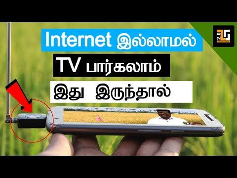 Top Tech Watch TV Channels Without Internet | Tamil TechGuruji