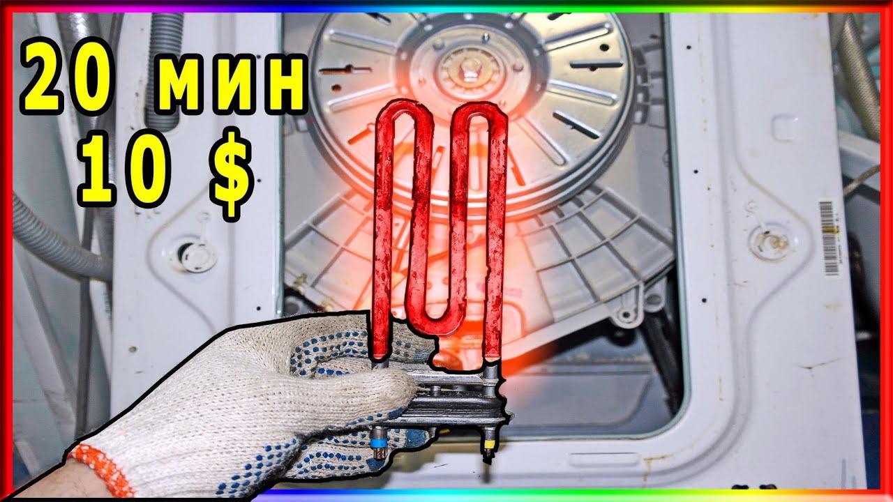 инструкция по ремонту стиральных машин ardo с вертикальной загрузкой