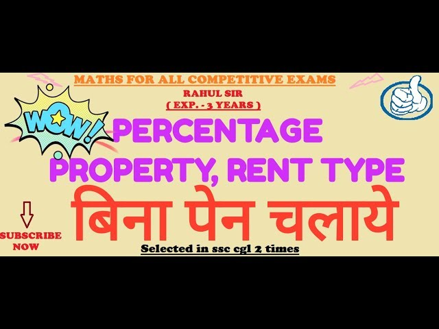Percentage property, rent type lect 5 // session 5 by Rahul kumar