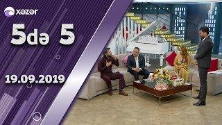 5də 5 - Xatirə İslam, Əlibəy Məmmədli, Ədalət Şükürov, Aşıq Muşkulat 19.09.2019