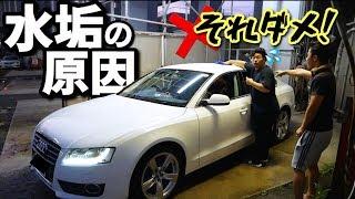 【この洗車はNG】手洗い洗車初心者が洗車をする度に愛車を傷だらけにしていた話。
