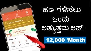 Best Money Making App That Pays You Real Money 2018 |Earn Money at Home|Technical Jagattu