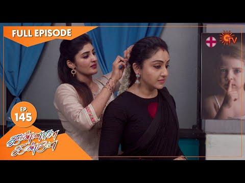 Kannana Kanne - Ep 145 | 26 April 2021 | Sun TV Serial | Tamil Serial