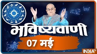 Today's Horoscope, Daily Astrology, Zodiac Sign for Tuesday, May 7, 2019