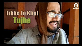 Likhe Jo Khat Tujhe || By Gaming World ||