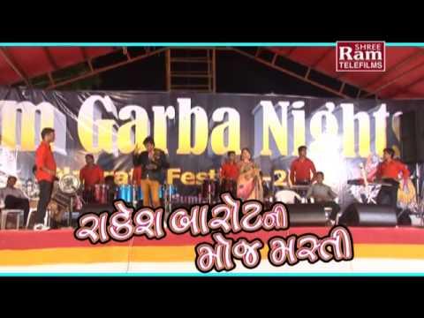 Gujarati Song  Rakesh Barot Live Dayro  2  Gujarati Dayro  Full Video Song 2017  DJ Song