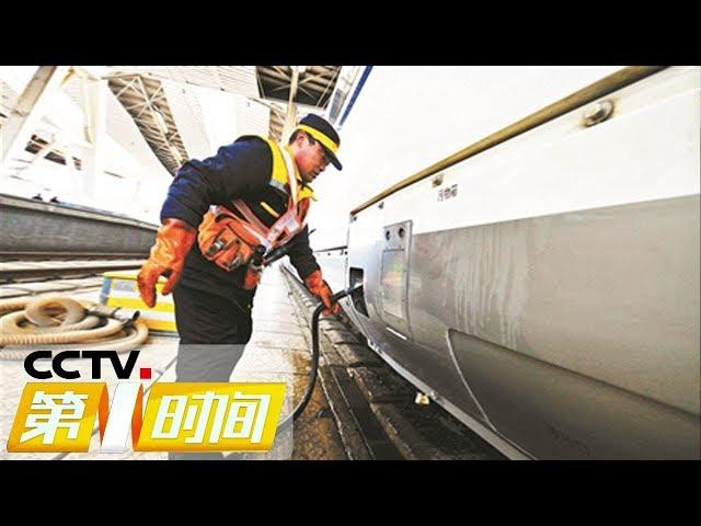 《第一时间》春运临近 广西桂林:铁路上水工保证动车供水充足 20190119 2/2 | CCTV财经