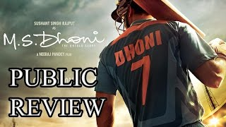 First Day First Show Reactions of 'M.S. Dhoni' Movie | Sushant Singh Rajput and Disha Patani