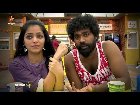 Bigg Boss Season 2 Promo 20-06-2018 Vijay Tv Show Online