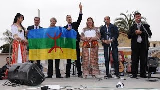béjaia kabylie boudjemaa agraw le parrain du 4eme festival aderyis ithri ibouraine tifra sidi aich