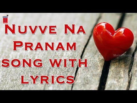 Nuvve Na Pranam Song With Lyrics - Telugu Private Album Romantic Songs