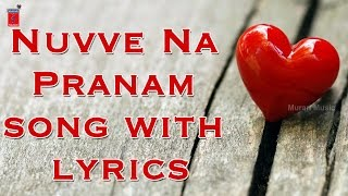 Nuvve Na Pranam Song With Lyrics - Telugu Private Album Romantic Songs