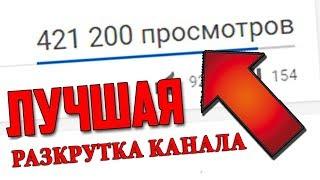 Заработок для Новичков и Школьников в Интернете без вложений 2018