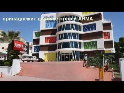 Armas Beach 4* (отели Кемера 4)