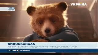 В России запретили комедию «Смерть Сталина»