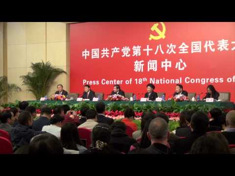 18th Party Congress - Andrew Jones reports from Beijing