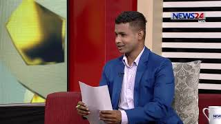 We Love Sports on 22nd September, 2018 (Sports Show) on News24