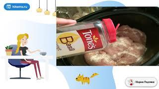Куриная грудка тушенная в мультиварке Рецепт приготовления