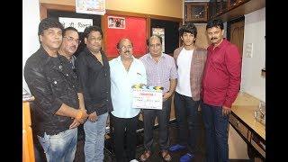 जानिए रिषभ कश्यप ('गोलू' ) के आनेवाली नई  फिल्म के बारे में !