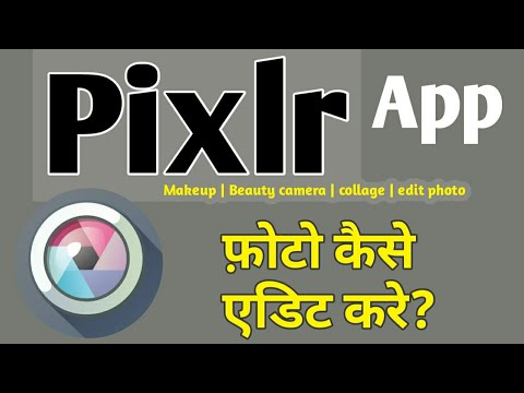 How To Edit Photo In Pixlr App