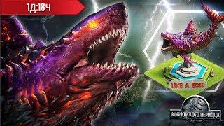 Колосс 04 - Мега Мегалодон Уничтожитель Jurassic World The Game прохождение на русском
