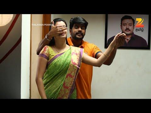 Thalayanai Pookal - Episode 94  - September 29, 2016 - Webisode