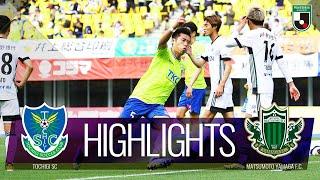 栃木SCvs松本山雅FC J2リーグ 第15節