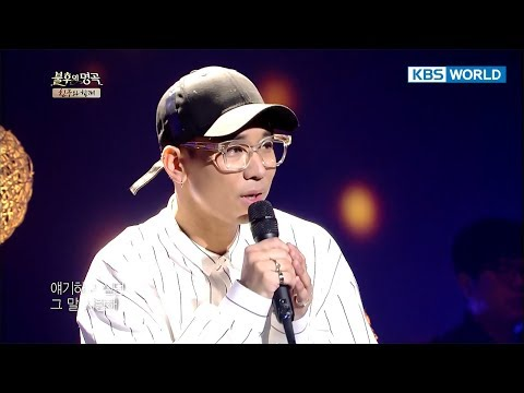 Moon Myungjin & The Ray - Farewell Journey | 문명진 & 더 레이 - 이별 여행 [Immortal Songs 2 / 2017.11.04]