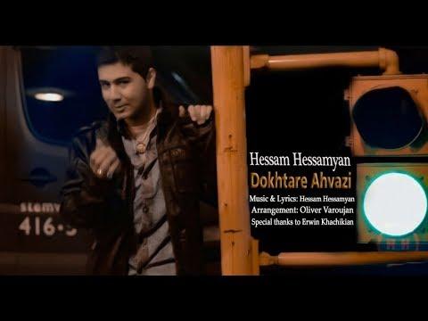 Persianhub Mp3 Download