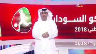 السودان - قناة ابوظبى الرياضيه