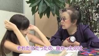 銀座の母が杉原杏璃を鑑定3 杉原杏璃 検索動画 19