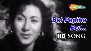 Bol Papihe Bol Re , Tarana (1951) Dilip Kumar , Madhubala , Lata Mangeshkar , Hindi Classic Song