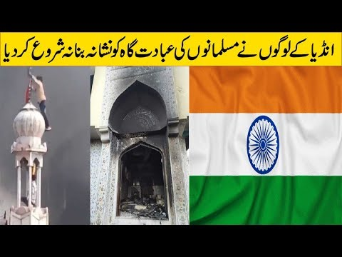 The people of India did not start to destroy the Muslim synagogue|| The Consul