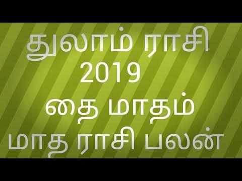 Thai 2019 Matha Rasi Palan Thulam Rasi