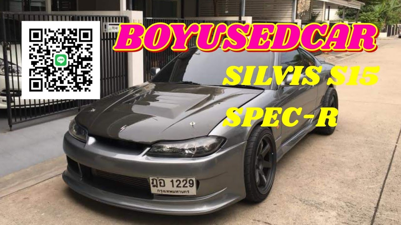 ขายรถ nissan silvia s15 spec R - YouTube