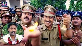 Srinivas Reddy And Shakalaka Shankar Superb Comedy Scene   Telugu Movie Comedy   TFC Comedy Time