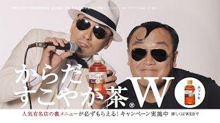 チャンネル登録:https://goo.gl/U4Waal クレイジーケンバンドの横山剣...