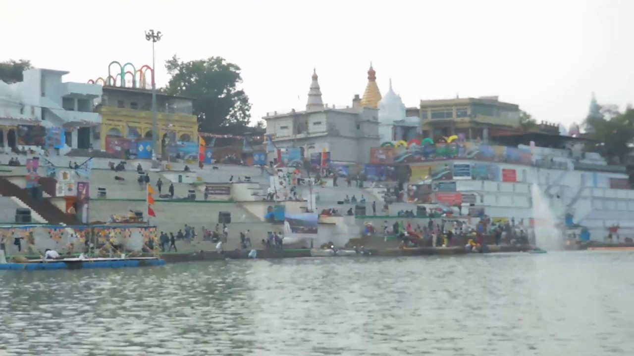 Hoshangabad Narmada Sethani Ghat Nagar Palika Parishad