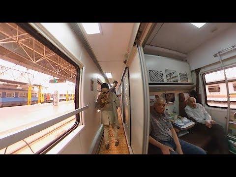 IRAN Railway  - Noor Train Tehran-Shiraz