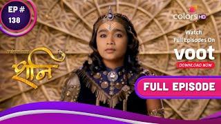 Shani | शनि | Ep. 138 | Chhaya's Move To Provoke Shani! | छाया की शनि को भड़काने की कोशिश!