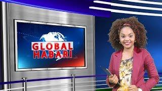 GLOBAL HABARI AUG 21: Alivyozikwa Dada wa JPM Leo, Kikwete, Mkapa Wahudhuria