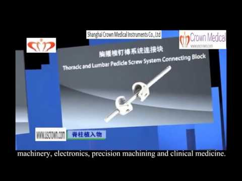 China best medical instruments manufacturer factory  Shanghai Crown Medical Instruments Co ,Ltd