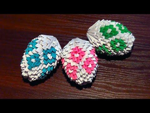 Модульное оригами яйцо
