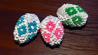 как сделать очень красивое бумажное Пасхальное яйцо. Модульное оригами (красивая шишка) мк